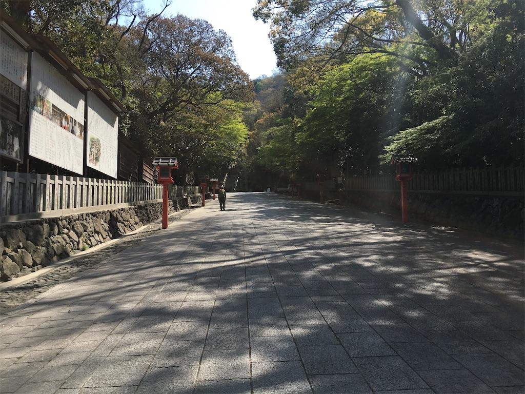 f:id:miyanotakashi:20200429111851j:image