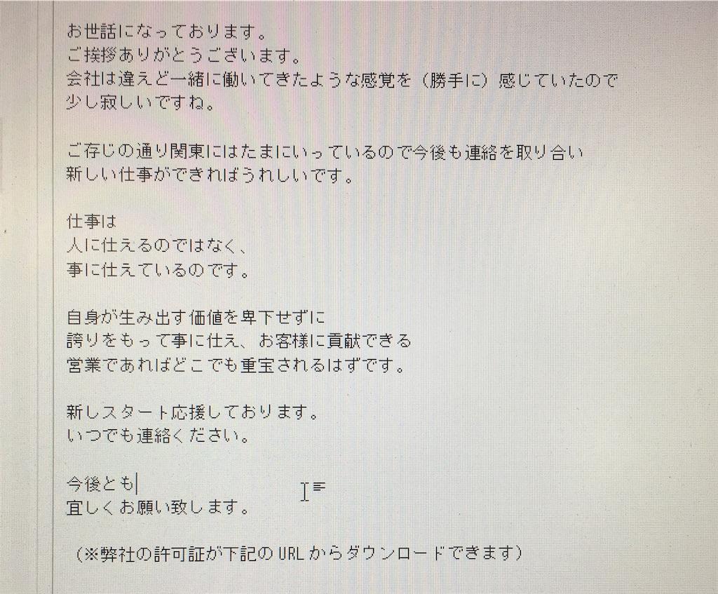 f:id:miyanotakashi:20210727053413j:image