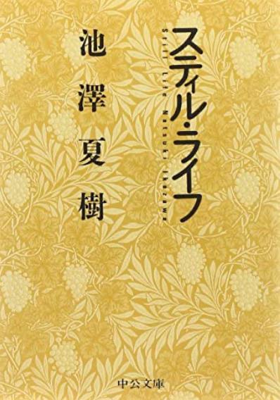 f:id:miyanotakashi:20210812100915j:plain