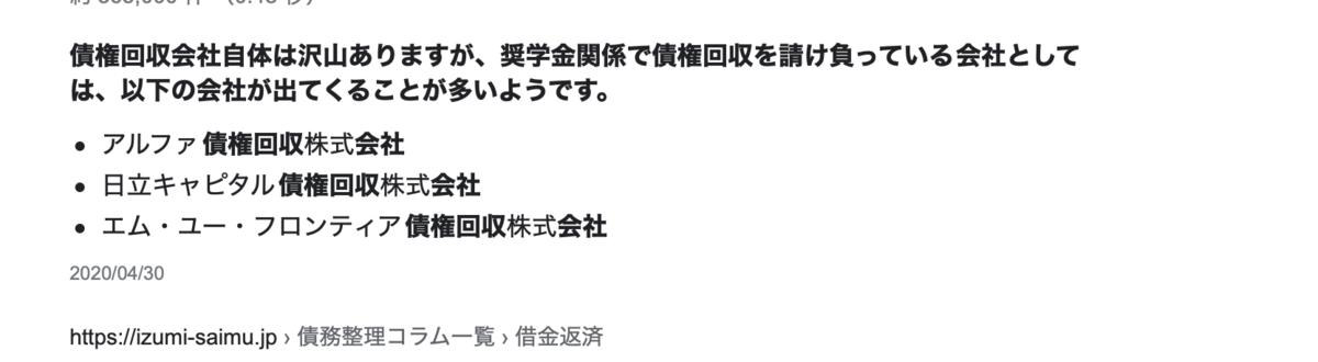 f:id:miyanotakashi:20210822105537p:plain