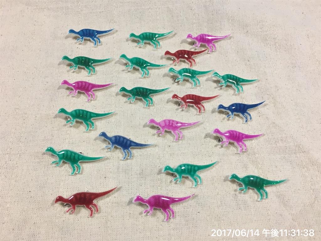 f:id:miyaosa21:20170614235920j:image
