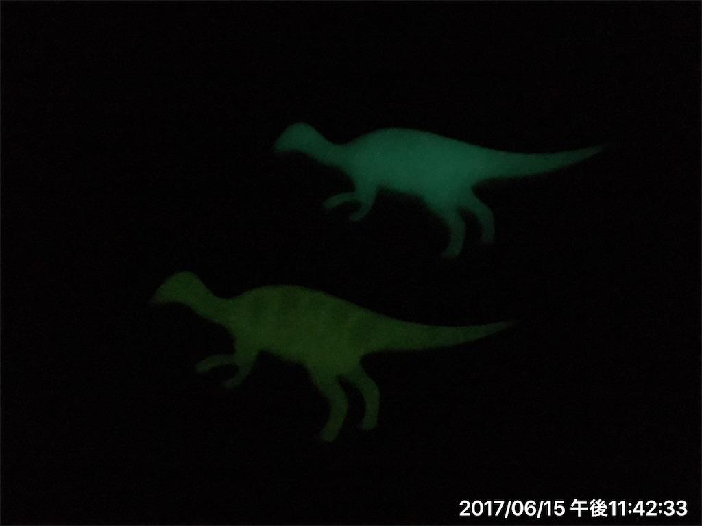 f:id:miyaosa21:20170616000511j:image