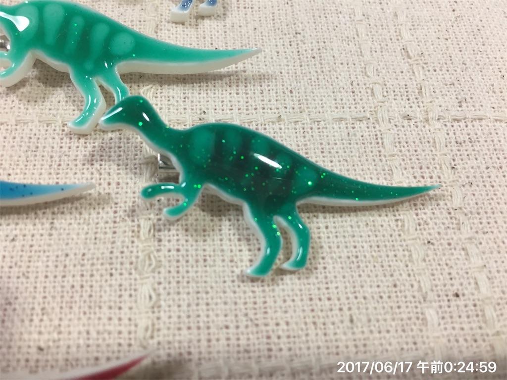 f:id:miyaosa21:20170617012705j:image