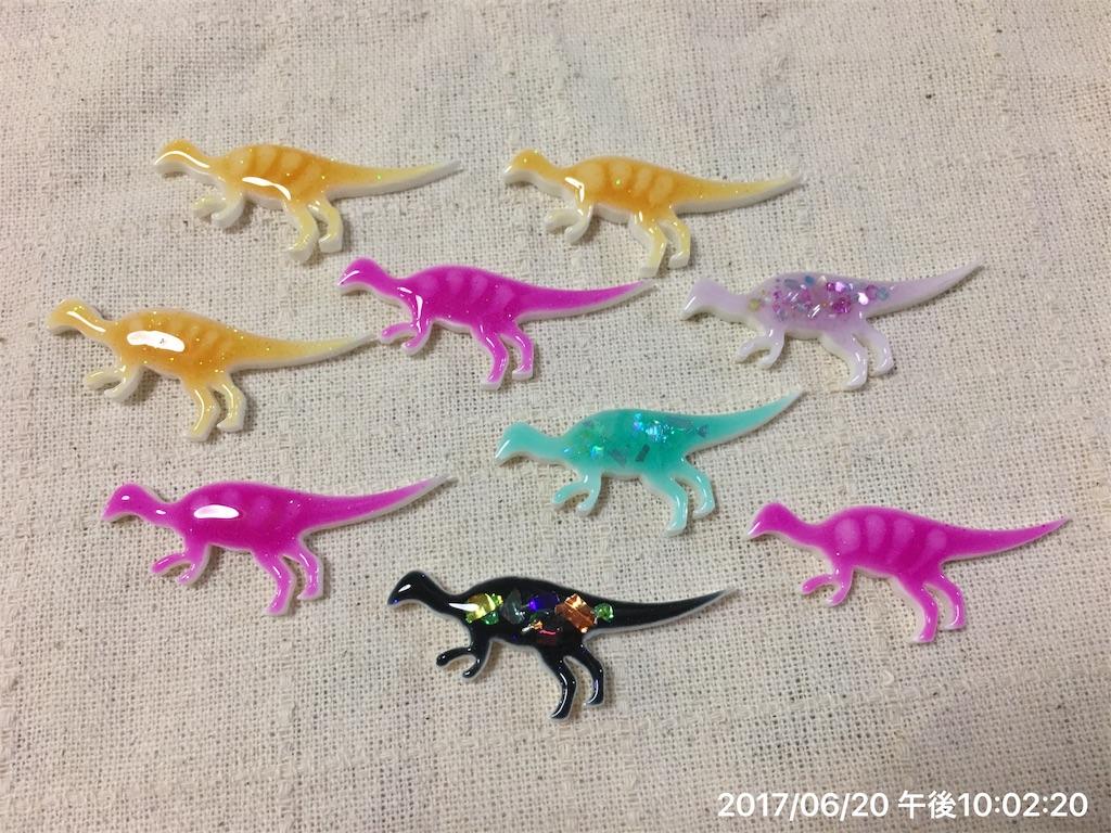 f:id:miyaosa21:20170620222316j:image