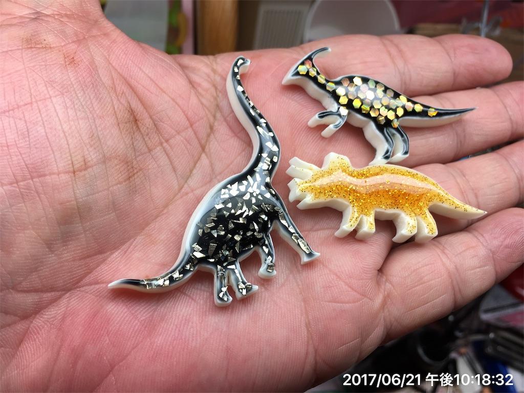 f:id:miyaosa21:20170622001553j:image