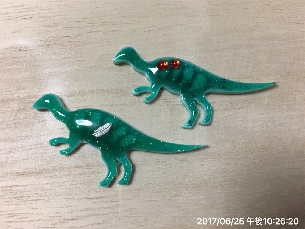f:id:miyaosa21:20170625225156j:image