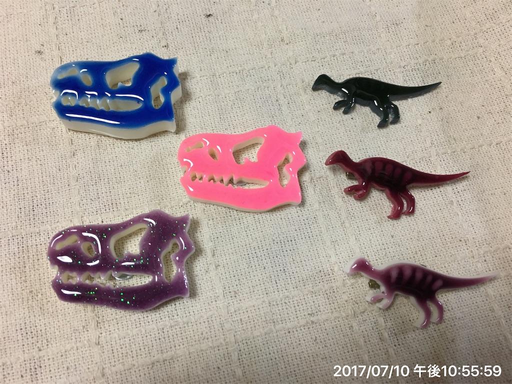 f:id:miyaosa21:20170711001953j:image