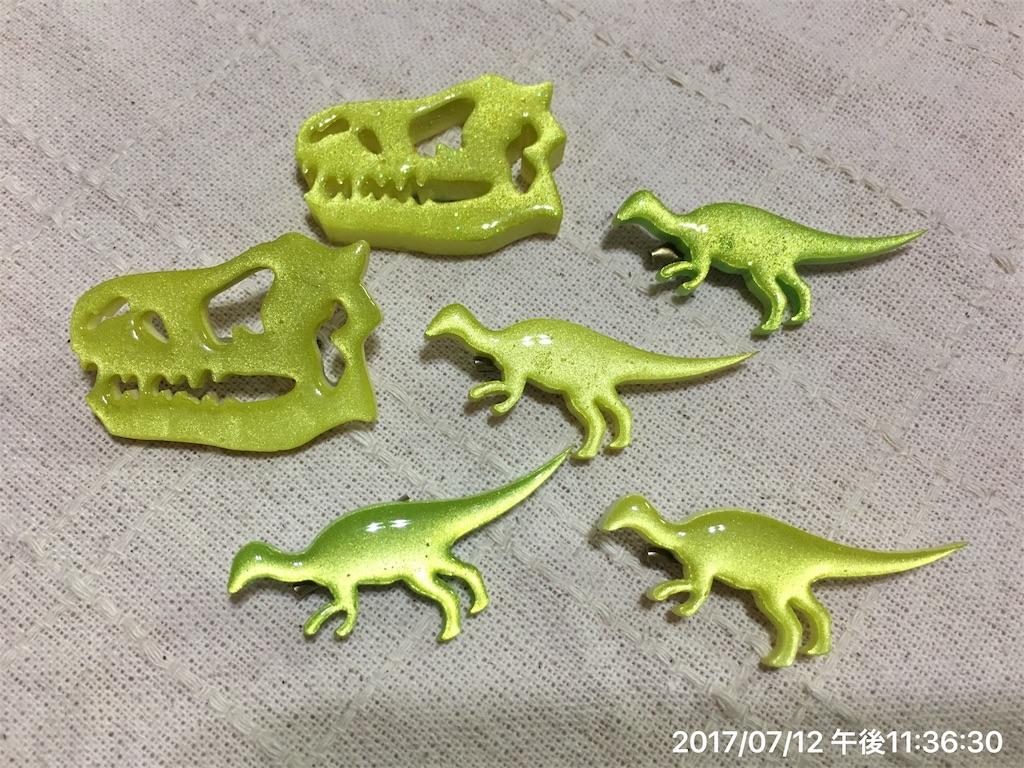f:id:miyaosa21:20170713003744j:image