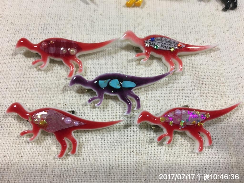 f:id:miyaosa21:20170717231358j:image