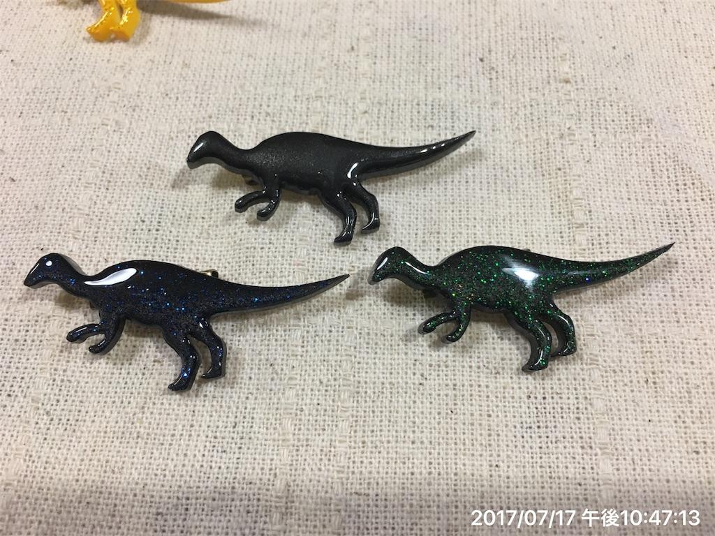 f:id:miyaosa21:20170717231443j:image