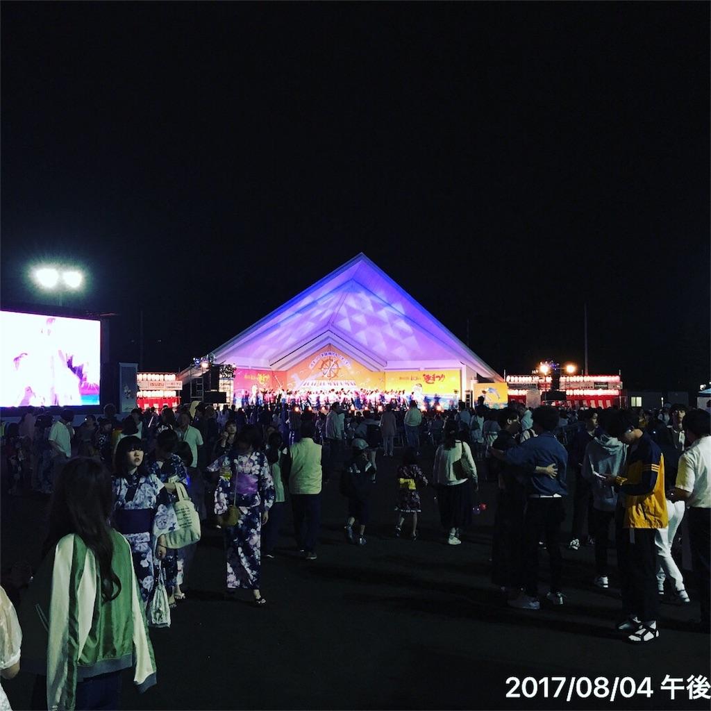 f:id:miyaosa21:20170805155750j:image