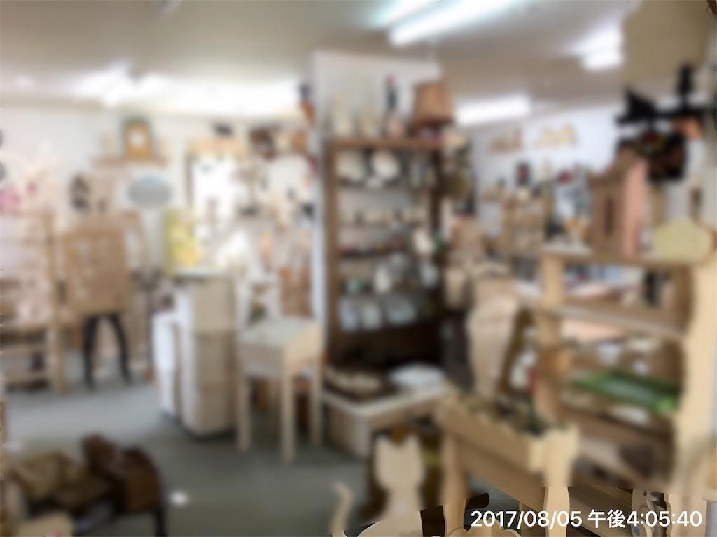 f:id:miyaosa21:20170806214320j:image