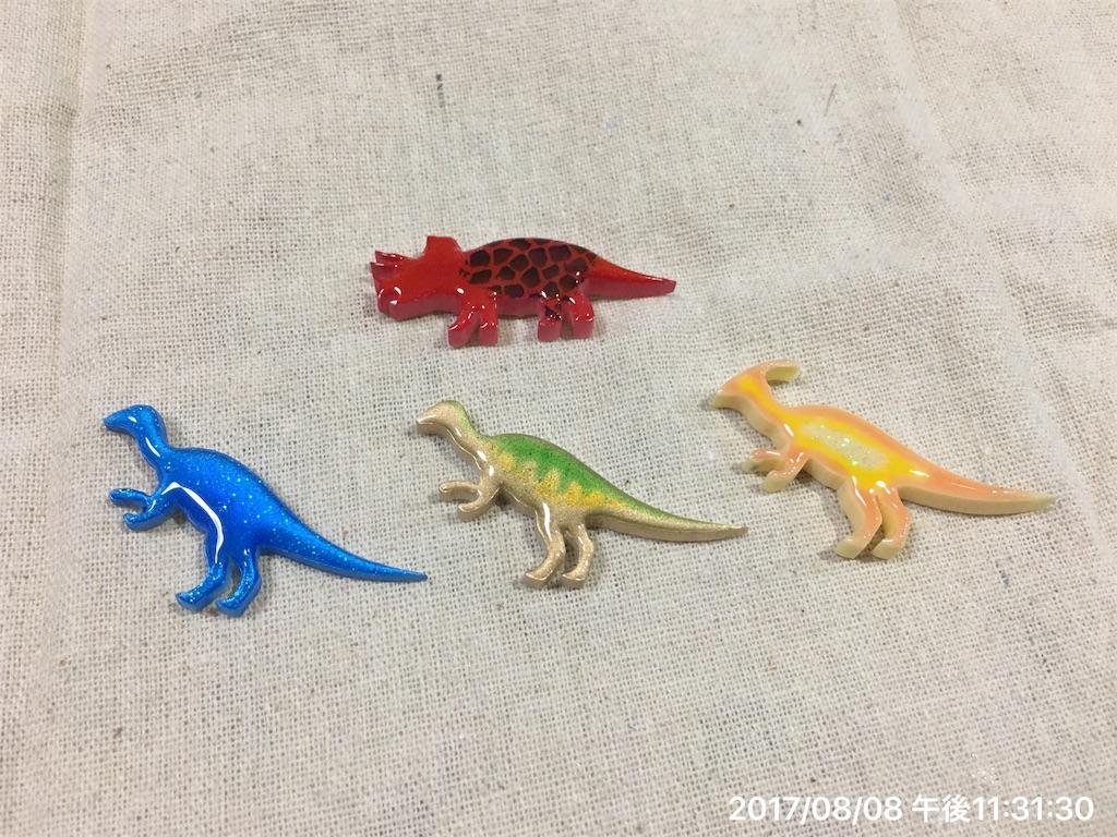 f:id:miyaosa21:20170808234155j:image