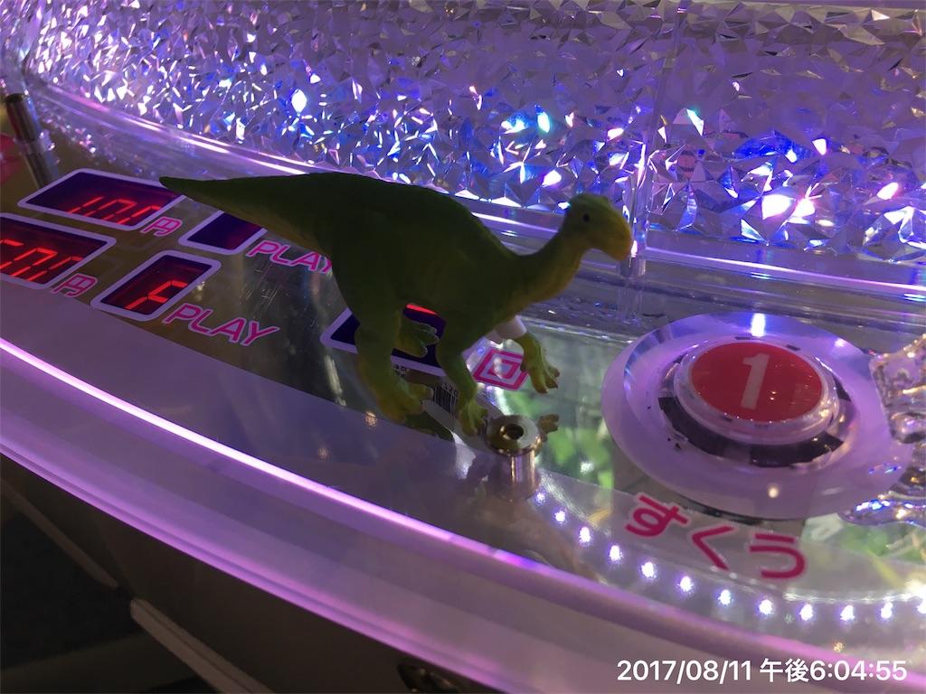 f:id:miyaosa21:20170811232823j:image