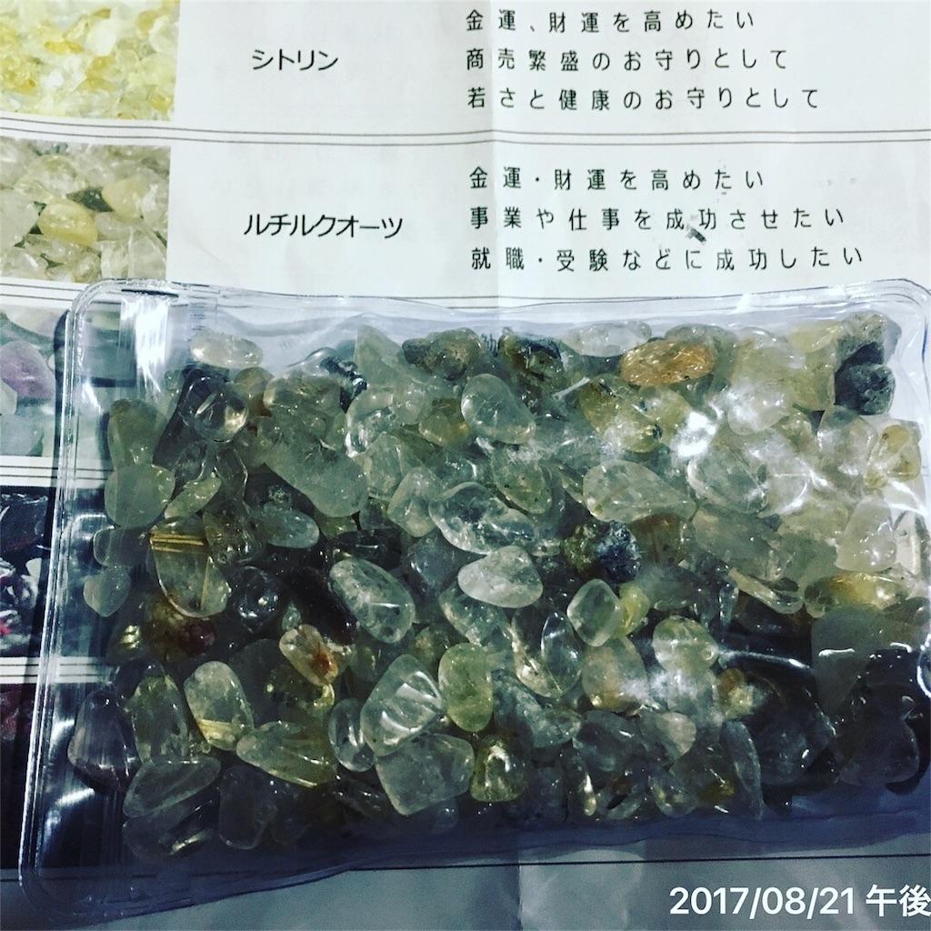 f:id:miyaosa21:20170821231419j:image