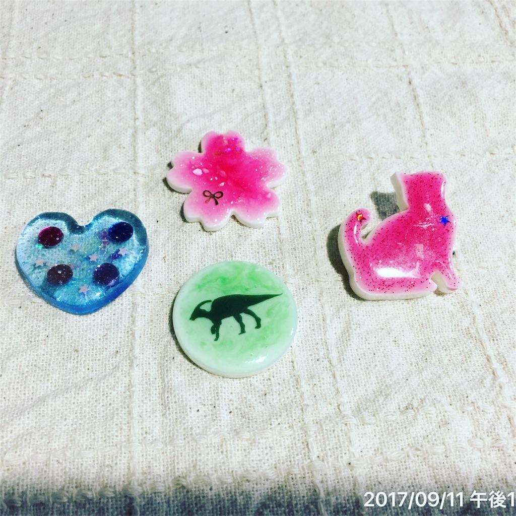 f:id:miyaosa21:20170911230410j:image
