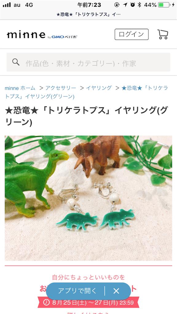 f:id:miyaosa21:20180826201941p:image