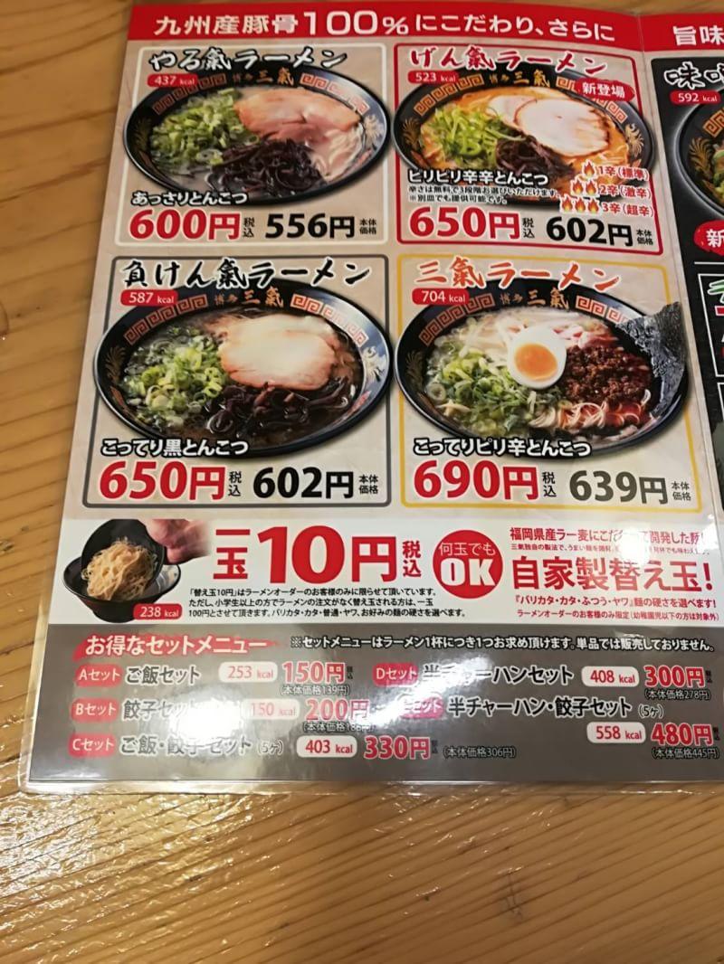 f:id:miyapachi:20190320232727j:plain