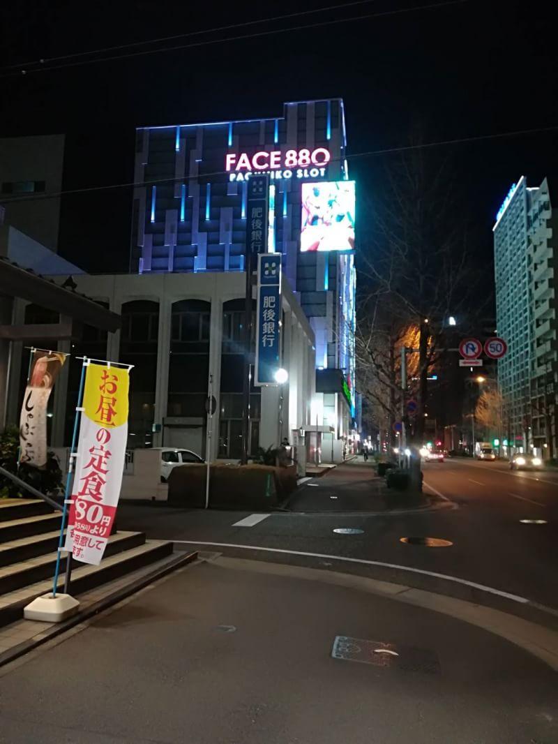 f:id:miyapachi:20190323194626j:plain
