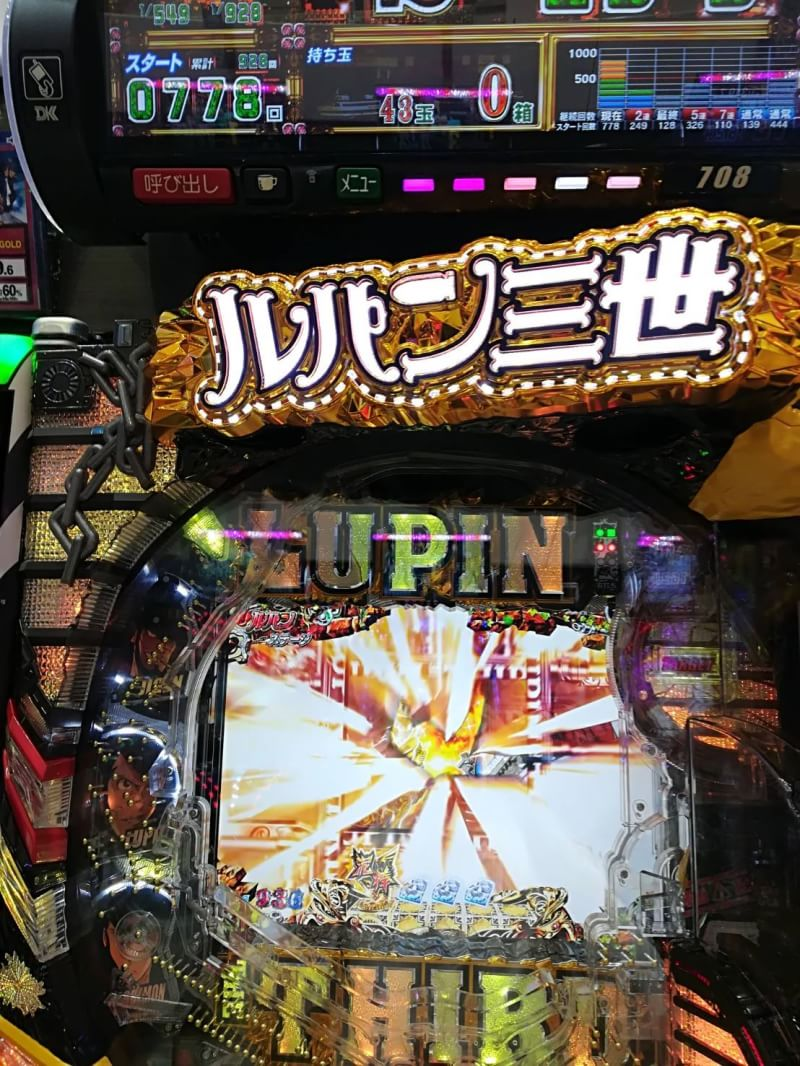 f:id:miyapachi:20190323220303j:plain