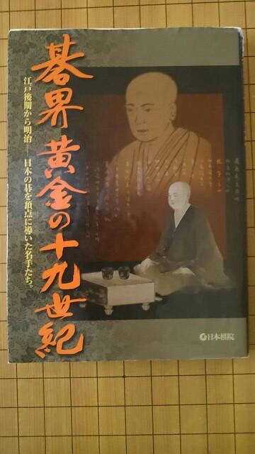 f:id:miyare-igosuki:20171112142121j:plain
