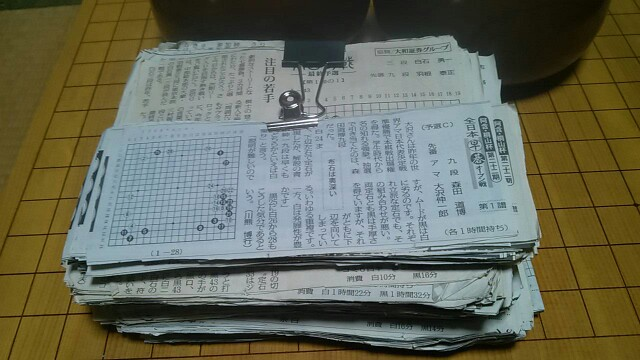 f:id:miyare-igosuki:20171119214519j:plain