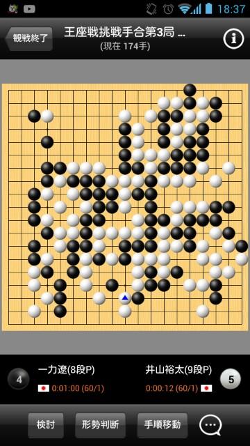 f:id:miyare-igosuki:20171120183828j:plain