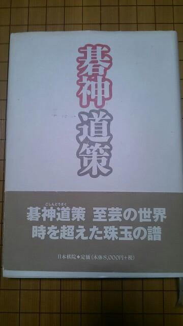f:id:miyare-igosuki:20171130003801j:plain