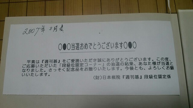 f:id:miyare-igosuki:20171130005021j:plain