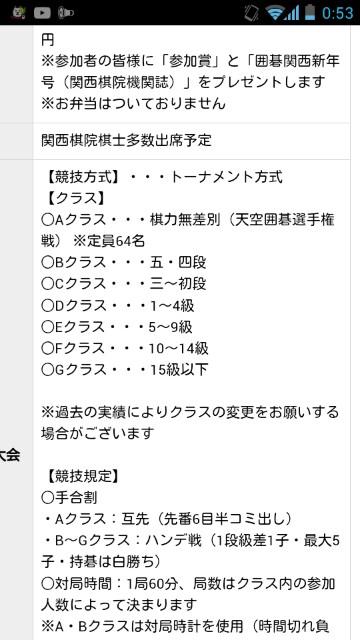f:id:miyare-igosuki:20171202005443j:plain