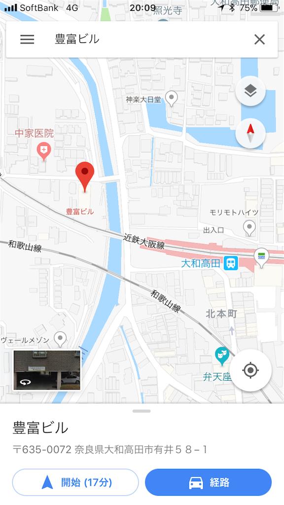 f:id:miyare-igosuki:20180107200933p:image