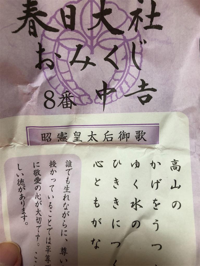 f:id:miyare-igosuki:20180108182230j:image