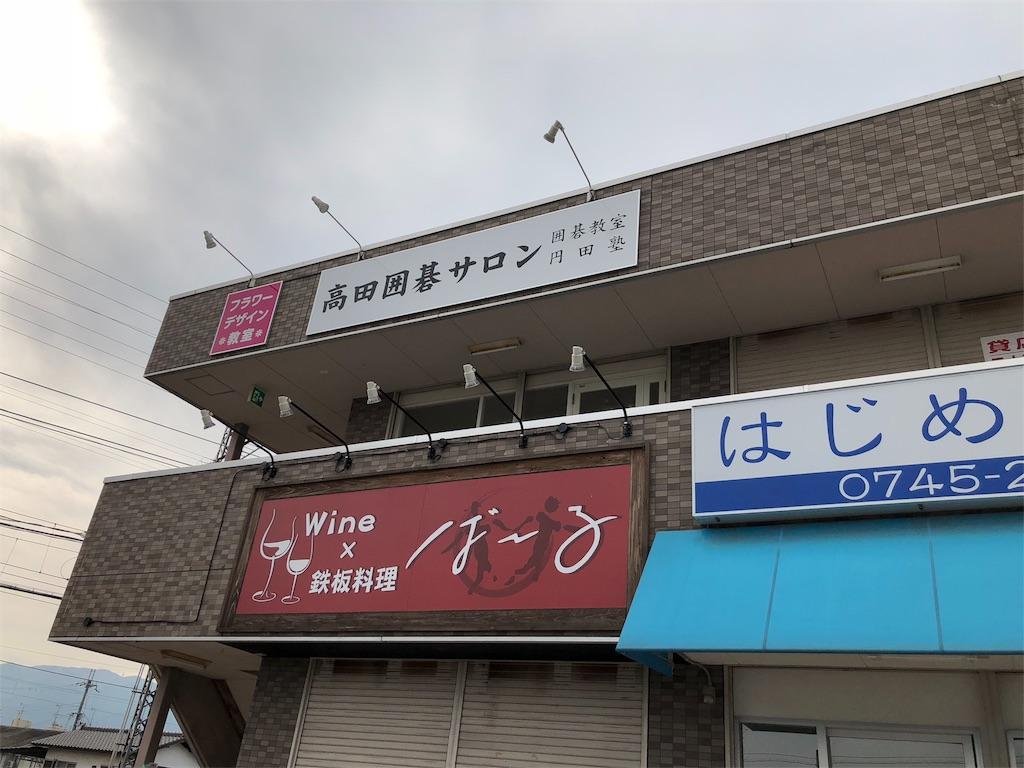 f:id:miyare-igosuki:20180209200816j:image