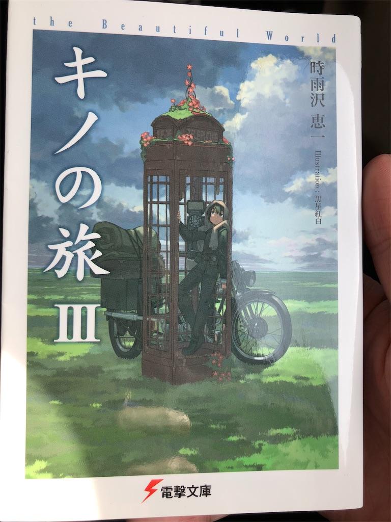 f:id:miyare-igosuki:20180216123700j:image