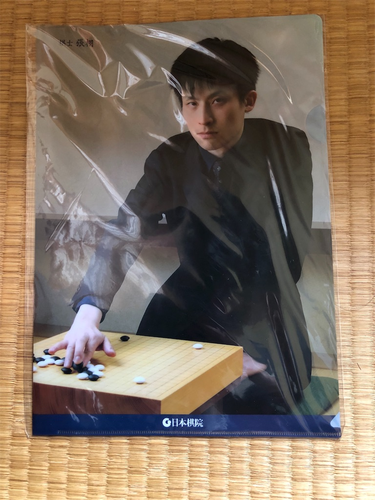 f:id:miyare-igosuki:20180310180850j:image