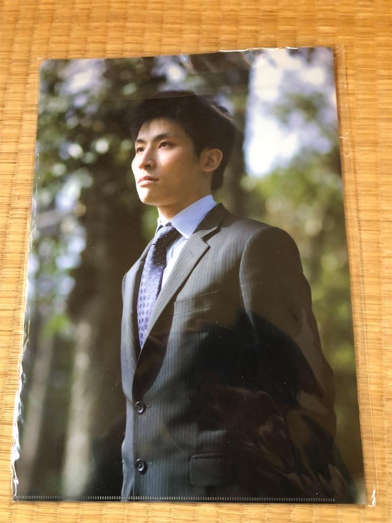 f:id:miyare-igosuki:20180310180859j:image