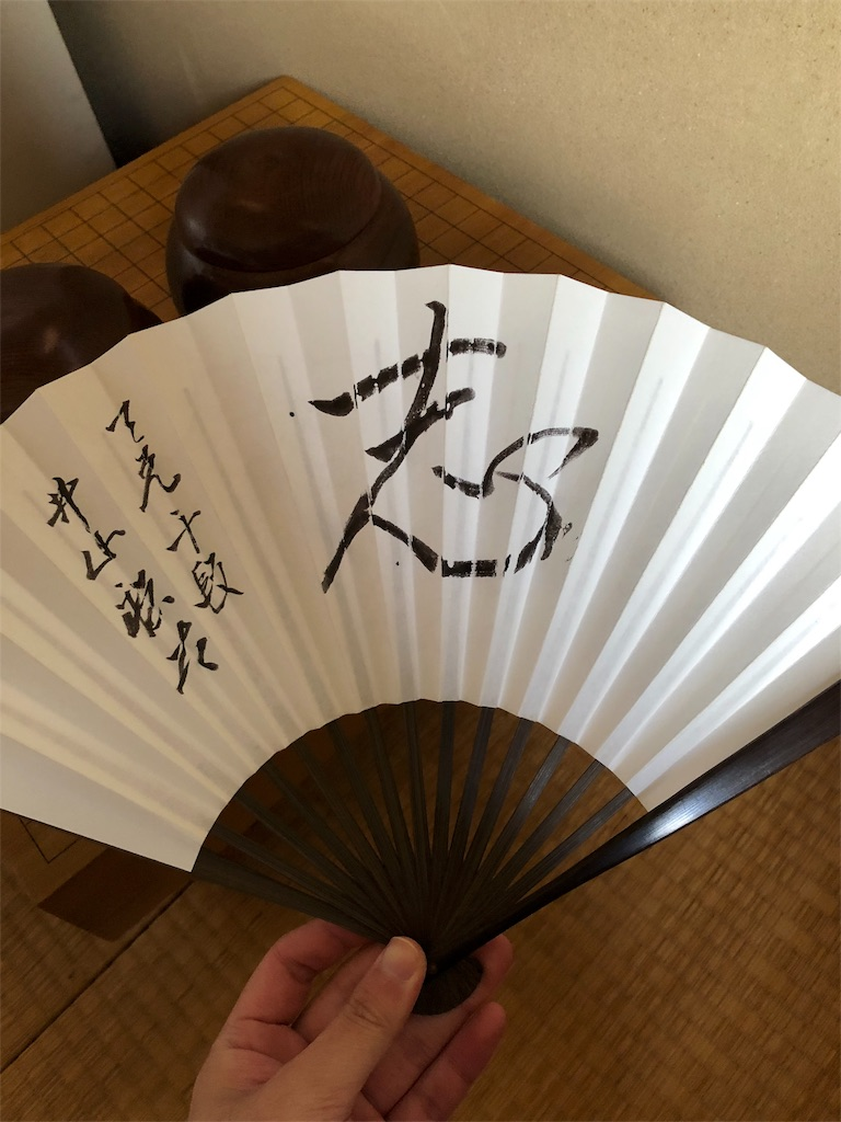 f:id:miyare-igosuki:20180310181435j:image