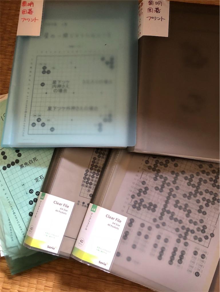 f:id:miyare-igosuki:20180310181627j:image