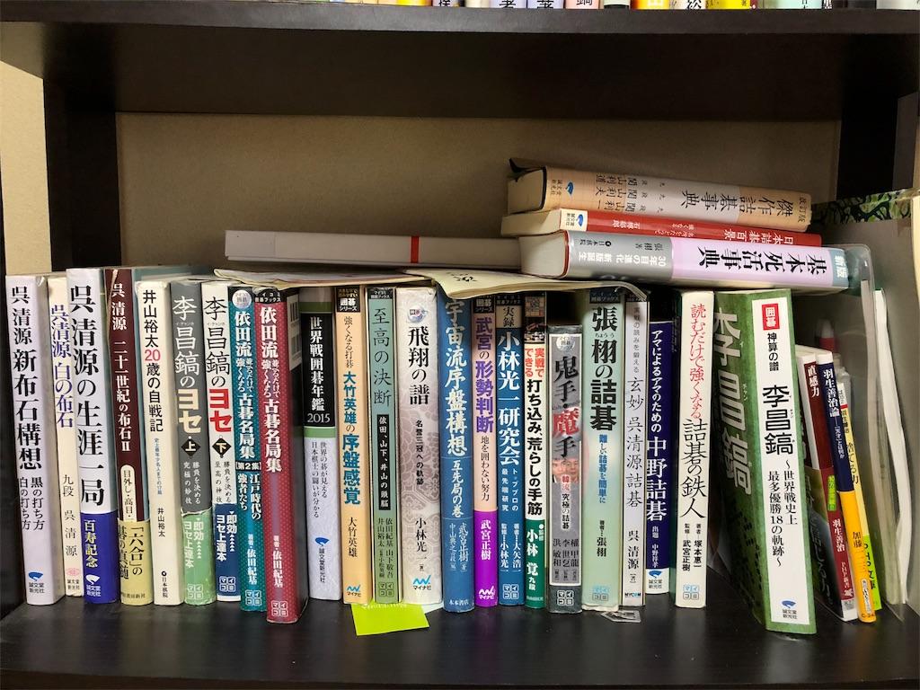 f:id:miyare-igosuki:20180310183740j:image