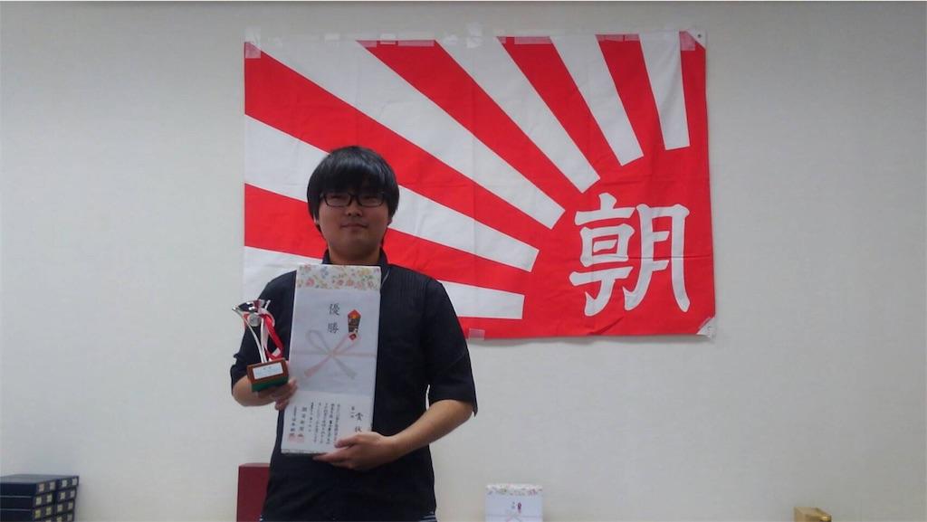 f:id:miyare-igosuki:20180506191710j:image