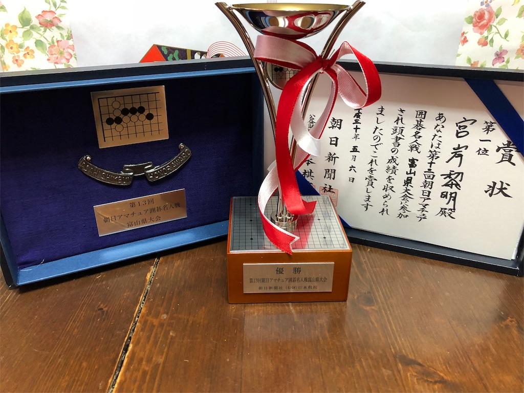 f:id:miyare-igosuki:20180506214021j:image
