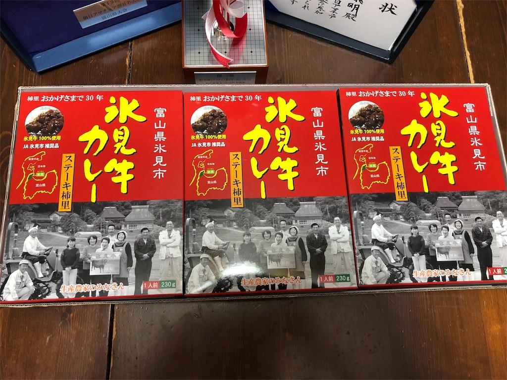 f:id:miyare-igosuki:20180506214108j:image