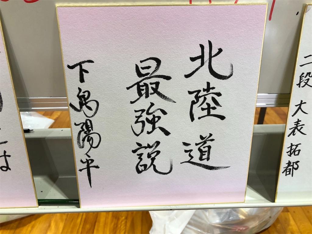 f:id:miyare-igosuki:20180710190545j:image