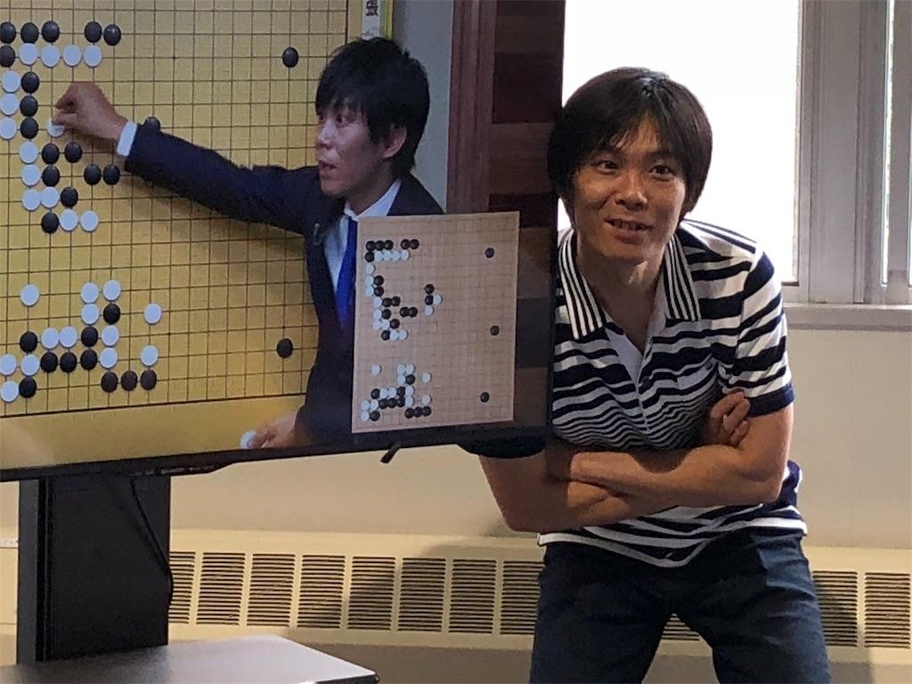f:id:miyare-igosuki:20180710213617j:image