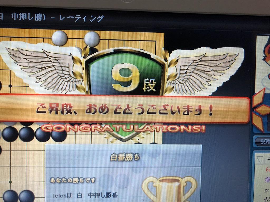 f:id:miyare-igosuki:20180731231149j:image