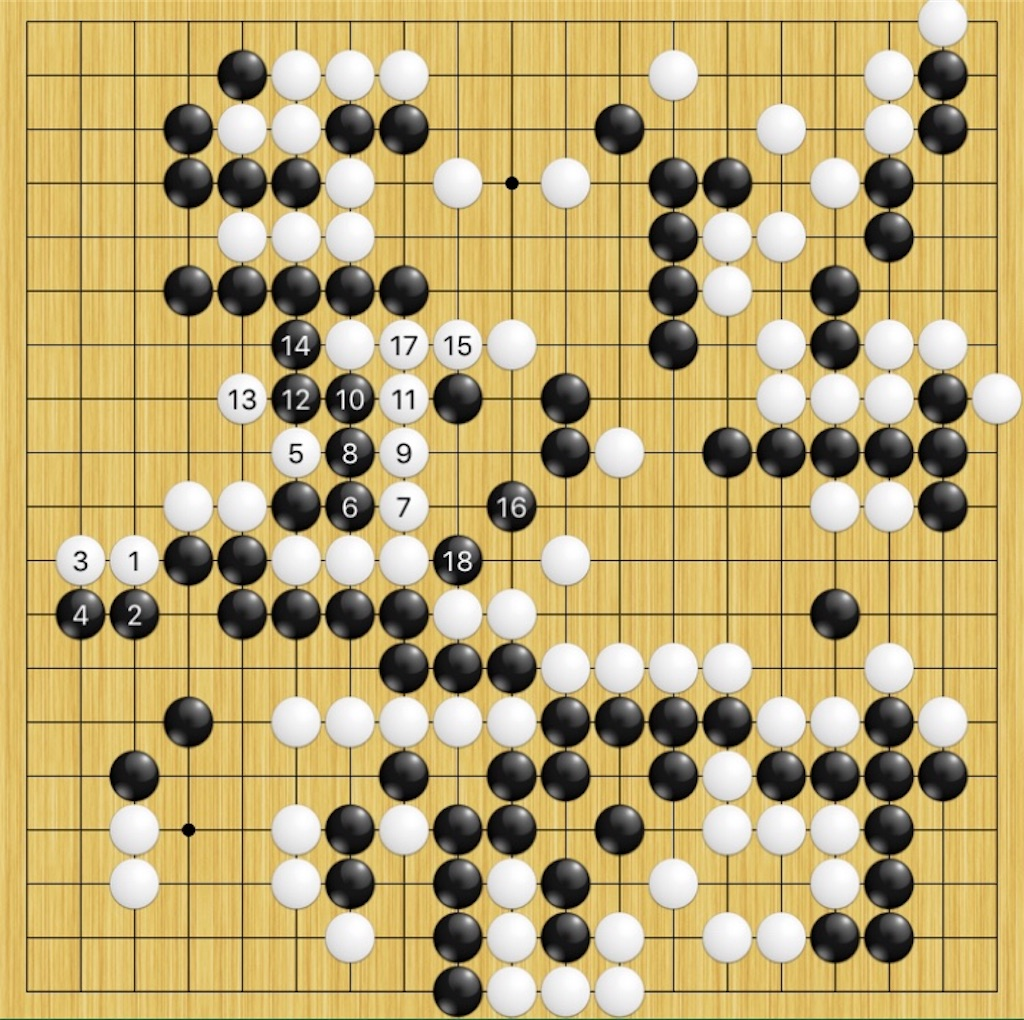 f:id:miyare-igosuki:20190215011712j:image