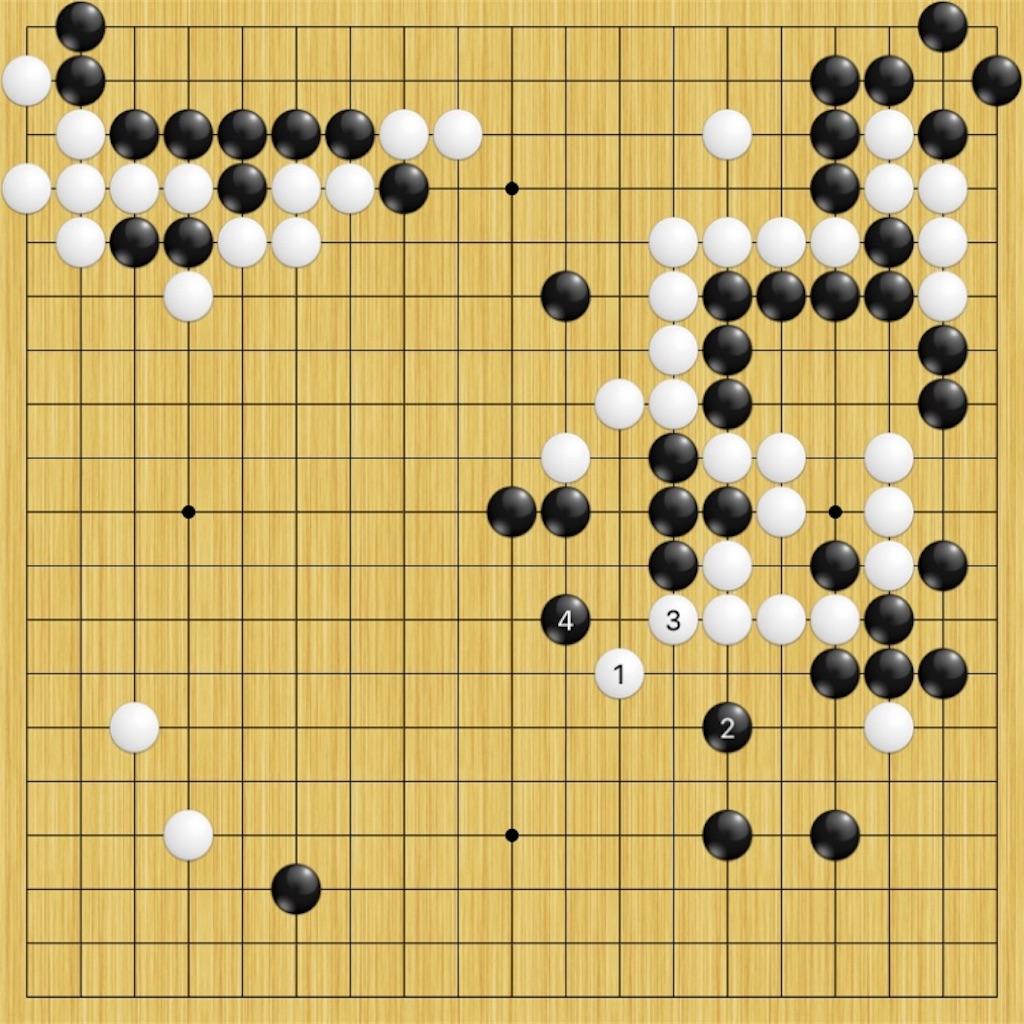 f:id:miyare-igosuki:20190301183250j:image