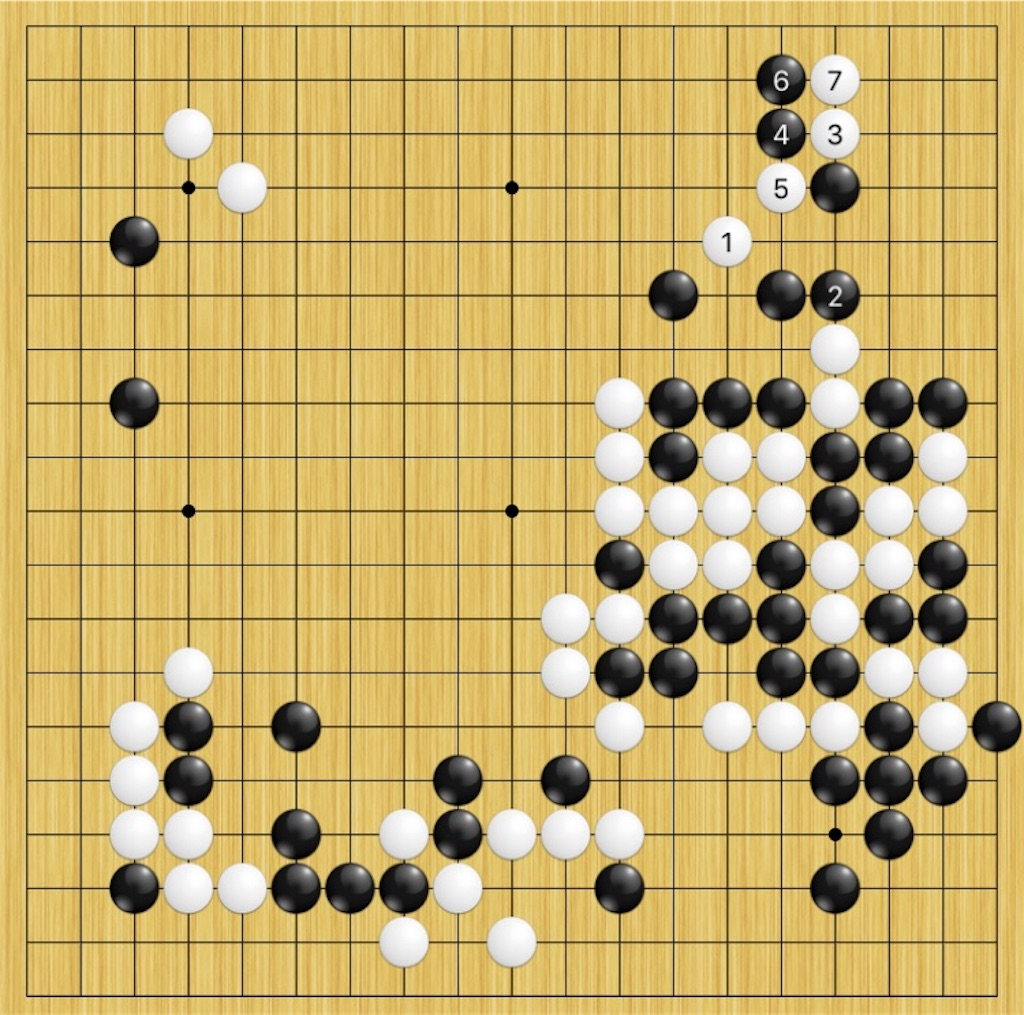 f:id:miyare-igosuki:20190308223011j:image