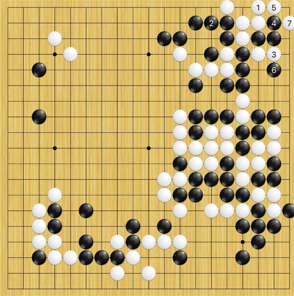f:id:miyare-igosuki:20190308223938j:image