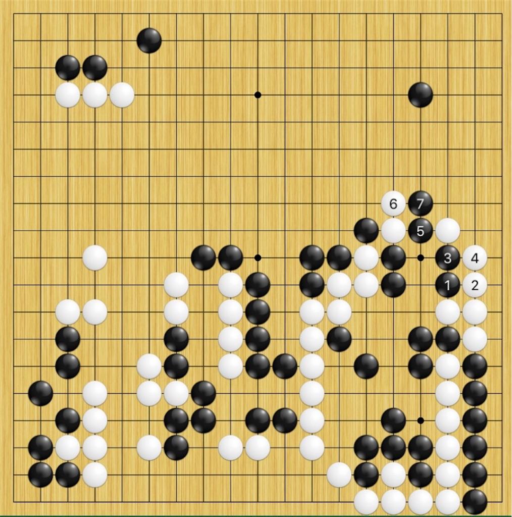 f:id:miyare-igosuki:20190319022721j:image